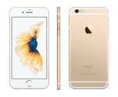 Apple iPhone 6S 32 Gb A1688